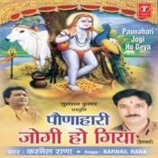 Sun Soniyan Jatawan Waleya Song
