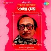 Arghya Sen - Sandhyar Meghamala Songs