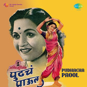 Pudhacha Paool Songs