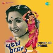 Pudhacha Paool Songs