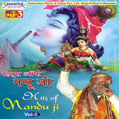 Kitna Pyara Hai Shringar Mp3 Song Download Hits Of Nandu Ji Vol 3 Kitna Pyara Hai Shringar Song By Nandu Ji On Gaana Com