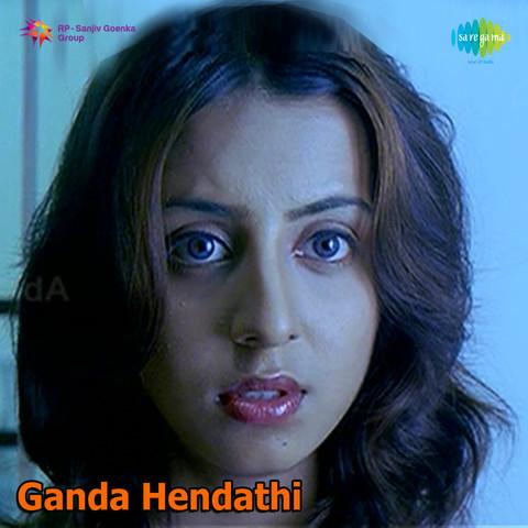 Ganda Hendathi Kannada Magazine