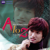 a to z songs download a to z mp3 nepali songs online free on gaana com a to z songs download a to z mp3