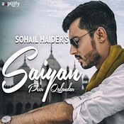 Saiyan Peer Qalandar Songs