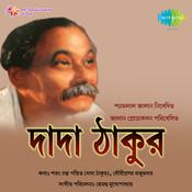 Dadathakur Songs