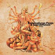 Kanakadurga Pooja and Suprabhatam Songs