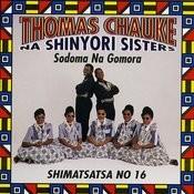 Shimatsatsa No.16 Songs