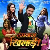 Rangbaaz Khiladi Songs Download: Rangbaaz Khiladi MP3
