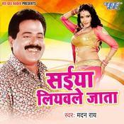 Jaha Nadiya Me Song
