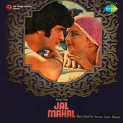 Jal Mahal Songs
