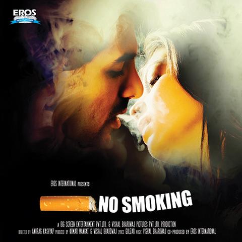 I love smoking status