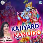 Kajiyaro Kanudo Song