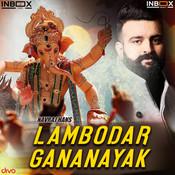 Lambodar Gananayak Song