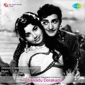 Chikkadu Dorakadu Songs