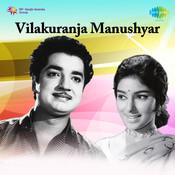 Vilakuranja Manushyar Songs