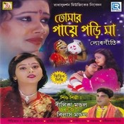 Bidhire Tor Song