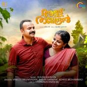 Allu Ramendran Songs