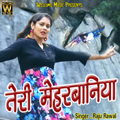 Raju Rawal Songs Download: Raju Rawal Hit MP3 New Songs Online Free