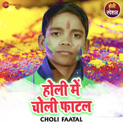 Choli Faatal Song