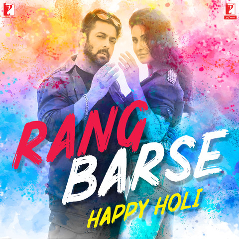 Rang Barse Happy Holi