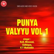 Mahanaya C M Song