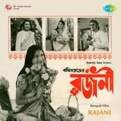 Rajani Songs