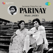 Jaise suraj ki garmi se by sharma brothers on amazon music.
