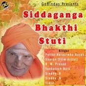 Siddaganga Bhakthi Stuti Songs