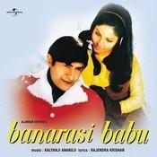 Banarasi Babu Songs
