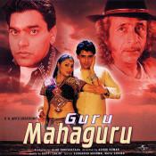 Guru Mahaguru Songs