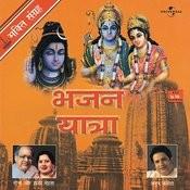 Bhajan Yatra Songs