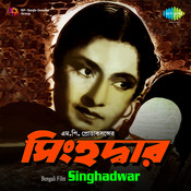 Singhadwar Songs