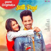 Sutti Payi Songs