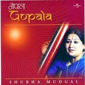 Gopala Songs