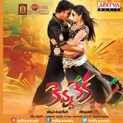Kevvu Keka Songs Download: Kevvu Keka MP3 Telugu Songs