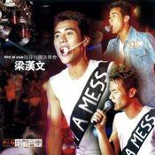Tie Shen La Kun Yin Le Hui Songs