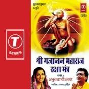 Shri Gajanan Maharaj Raksha Mantra Songs
