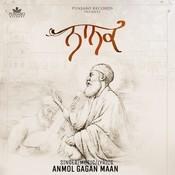 Nanak Song