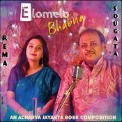 Elomelo Bhabna Acharya Jayanta Bose Full Mp3 Song