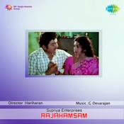 Rajahamsam Songs