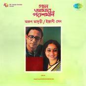 Gaan Amaar Parashmoni Songs