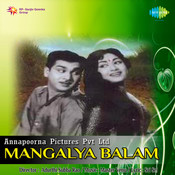 Mangalaya Balam Songs