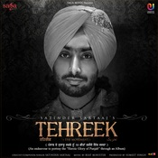 Tehreek Songs