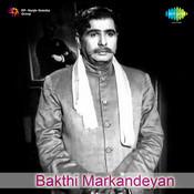 Bakthi Markandeyan Songs