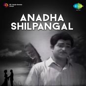 Anandha Silpangal Songs