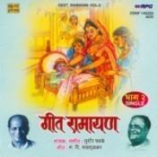 Geet Ramayan Vols 1 Songs