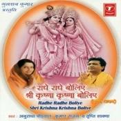 Radhe Radhe Boliye Shri Krishan-2 Boliye Songs