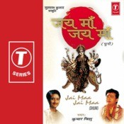 Jai Maa Jai Maa (Dhuni) Songs