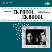 Ek Phool Ek Bhool Songs
