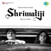 Shrimatiji Songs